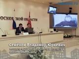 На что могут рассчитывать больные гепатитом С в Московской области?