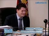 Офоррмление гражданства РФ бывшему гражданину Грузии, проживающему в Абхазии