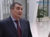 Интервью с Дмитрием Большаковым, Заместителем Председателя Правительства Московской области