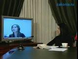 Онлайн-прием Елены Васильевой