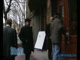 IV Всероссийский съезд адвокатов
