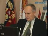 Онлайн-прием президента Московской областной нотариальной палаты Смирнова С.В.