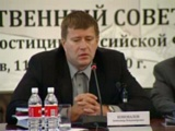 Александр Коновалов. Министр Юстиции Российской Федерации.