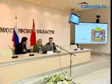 Двухуровневая система высшего образования в России