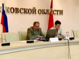 Являются ли убыточными предприятия Московской области, предоставляющие услуги населению в бытовой сфере?