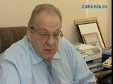 О деятельности  Комитета Госдумы РФ по собственности доступно и всерьез