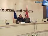 Социальные выплаты по случаю юбилея свадьбы для жителей Московской области