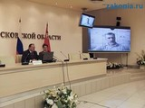 Порядок предоставления земельных участков многодетным семьям в Подмосковье
