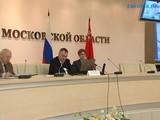 «Долгосрочная целевая программа Московской области «Жилище» на 2009-2012 годы»