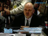Заседание Общественного совета при Минюсте (выступление Р. Маркарьяна)