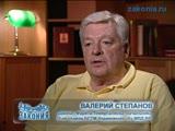 """Дело сотрудников Управления """"К"""" МВД РФ"""