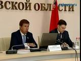 Разница в тарифах на услуги ЖКХ в разных городах Подмосковья