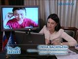 Советы от Елены Васильевой мечтающим стать адвокатами