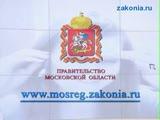 Инвестиционная привлекательность культурной сферы Московской области