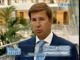 Роман Агапов: Электронная карта снизит коррупционность чиновника