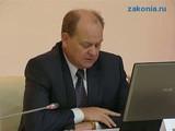 Меры государственной поддержки инвесторов на территории Московской области