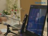 Онлайн-прием Агапова Романа Вячеславовича