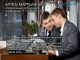 Классификация «косяков» следствия. Лекцию читает высококвалифицированный специалист управления «Т» с богатым опытом