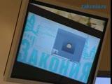 Приоритетные задачи Министерства информационных технологий и связей Правительства Московской области