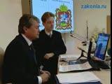Онлайн-прием первого зам председателя Правительства МО Пархоменко И.О.