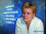 Зыкова Наталья Николаевна - Адвокат