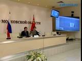 Отказ в выплате детского пособия в Красногорском районе