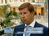 Роман Агапов: В Подмосковье будет свой центр управления в кризисных ситуациях
