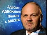 Маркарьян Рубен Валерьевич - Адвокат