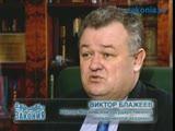 Ректор МГЮА Виктор Блажеев о поступлении в правовые ВУЗы