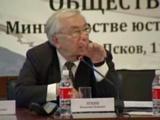 Владимир Лукин. Уполномоченный по правам человека в Российской Федерации.