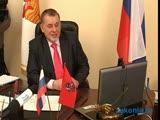 Онлайн прием Василия Васильевича Ралько 27.04.09