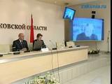 Борьба с сосульками в Московской области