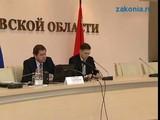 Законодательные нормы по обеспечнию детским питанием на территории Московской области