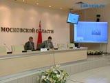 Итог десятилетней работы Министерства по делам печати и информации Правительства Московской области
