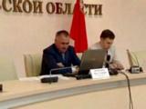 Обращение дольщиков  ДЗФС 46 г. Дмитров (строительная компания ПИК)