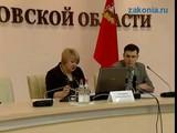 Корпоратив в Правительстве Московской области
