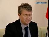 Законность увольнения из МОБТИ Московской области